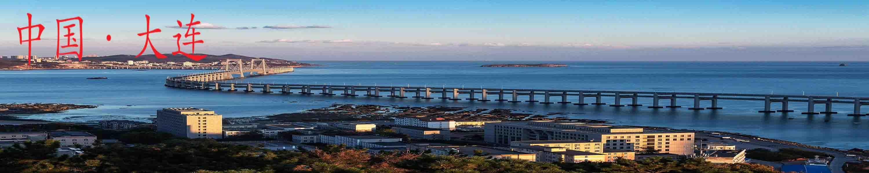 Mogadishu,Somalia 摩加迪休,索马里运费